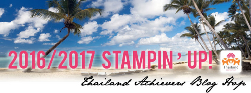 Thailand Achiever's Blog Hop Badge